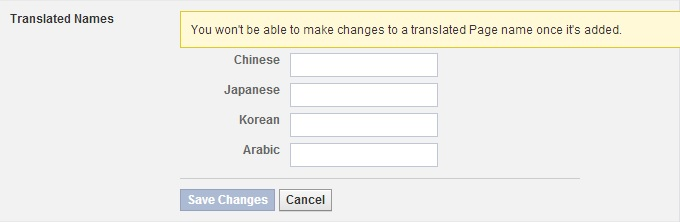 Facebook Translated Page Name